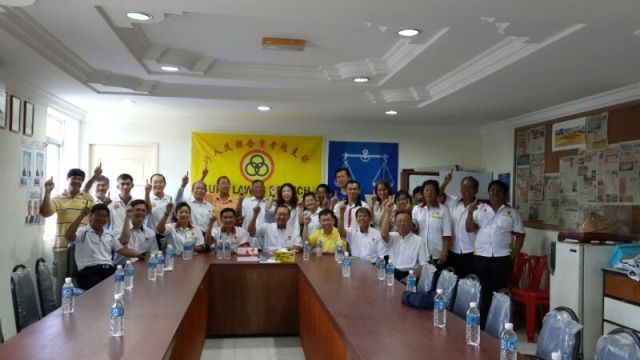 SUPP leaders with Lawas branch party members