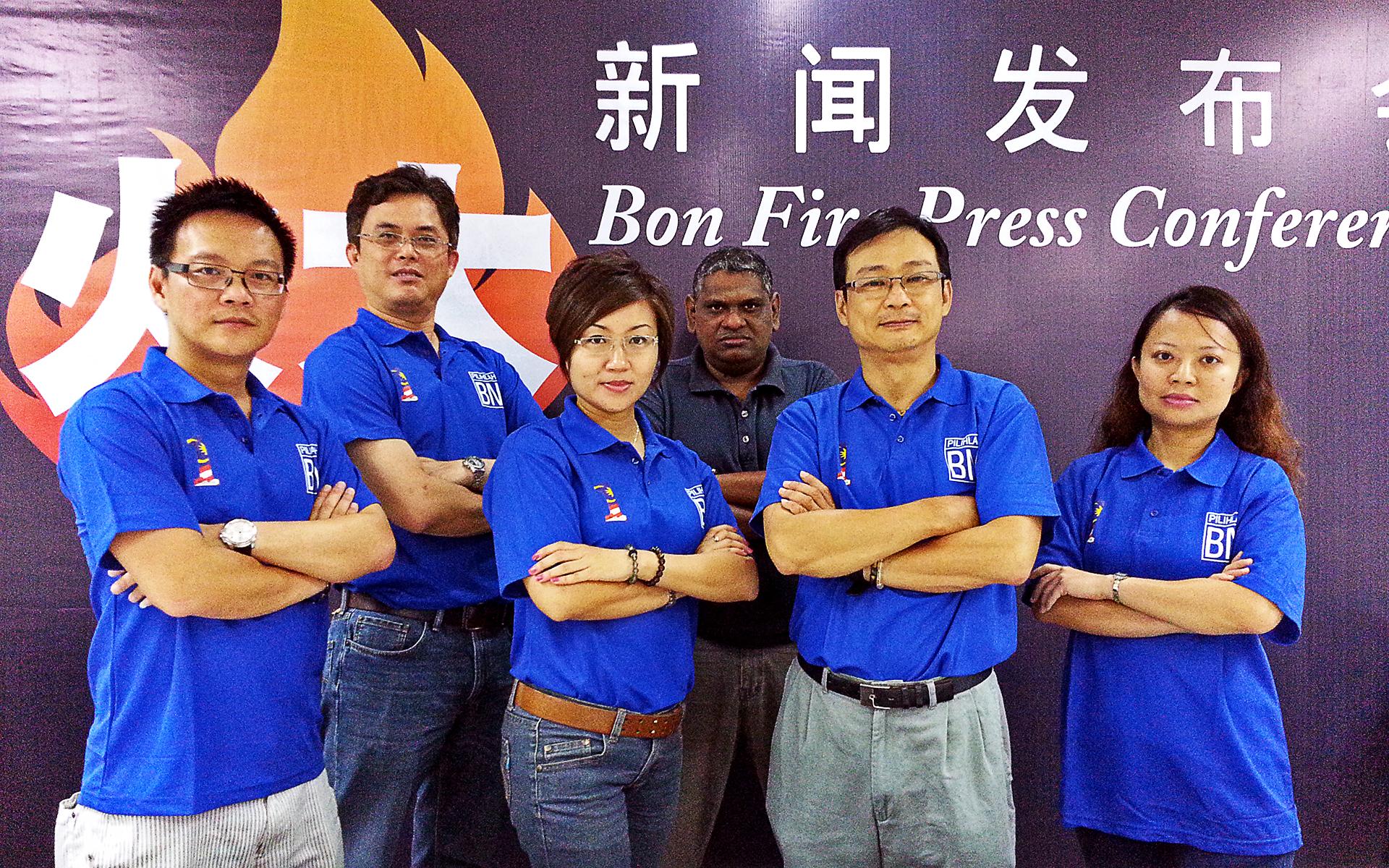Bon Fire Team