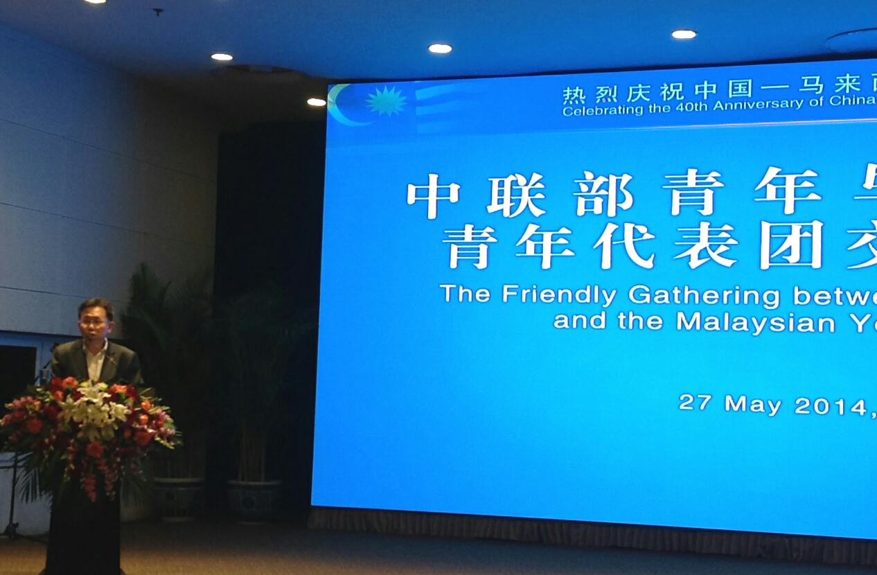 砂人联党中央秘书长沈桂贤上议员在中联部青年与马来西亚青年代表团交流联谊会上发表演讲。