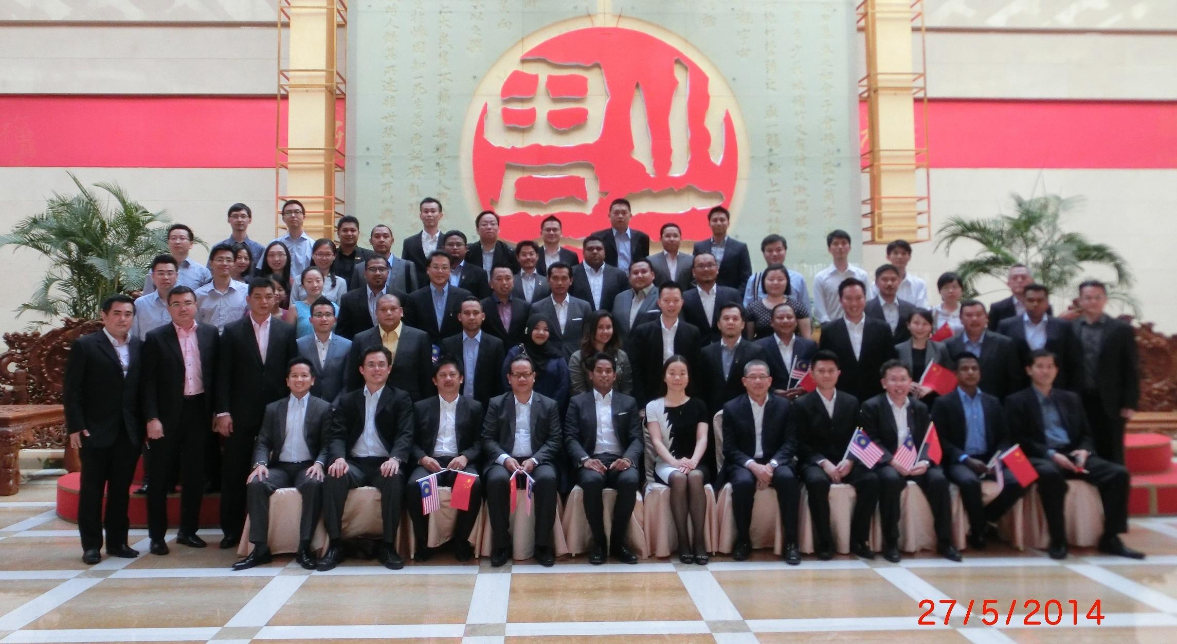 中联部青年与马来西亚青年代表团代表合影。