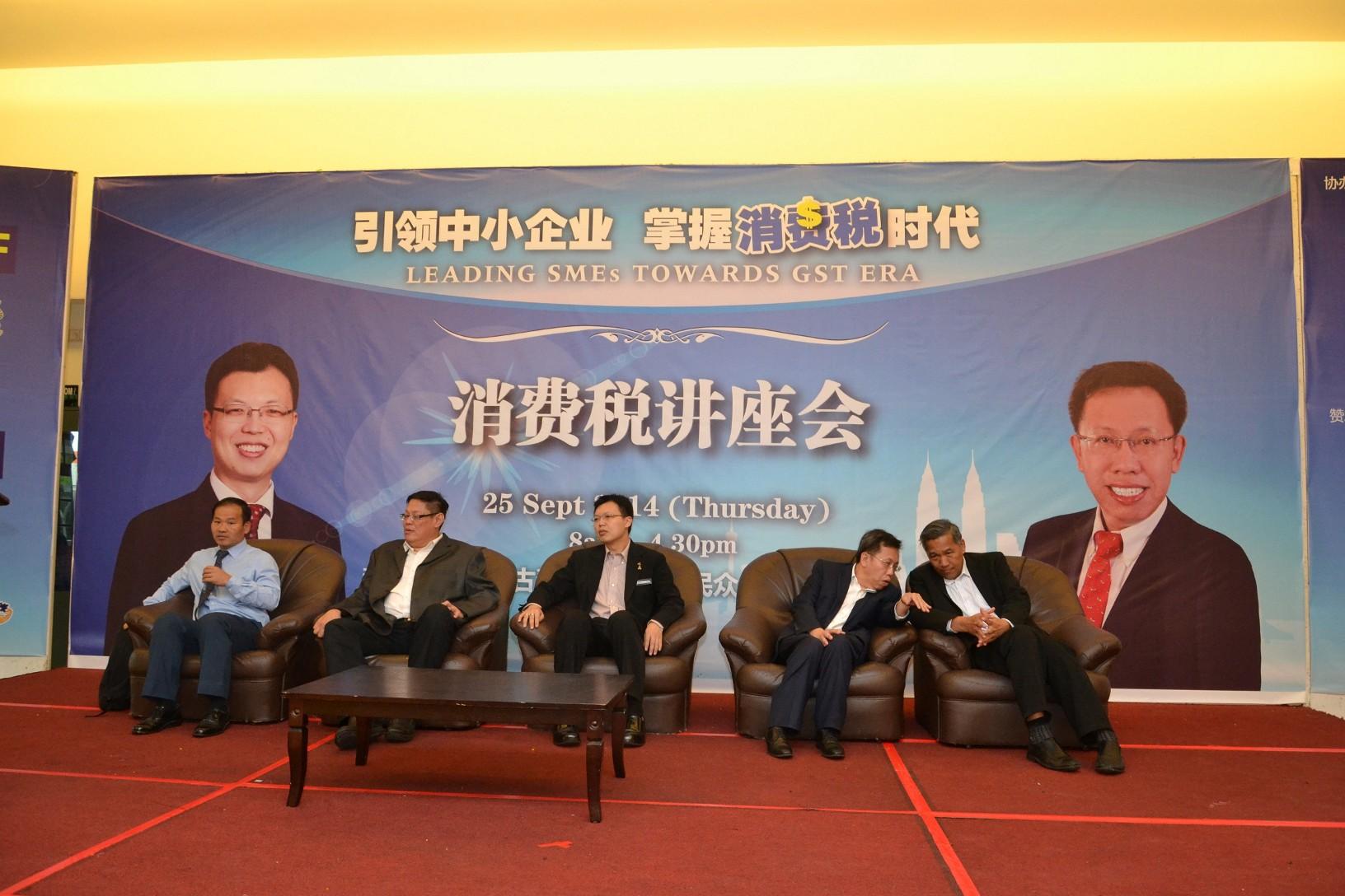 众嘉宾摄于说明会上,左起为关税局高级官员黄左介、马来西亚中小型工业公会砂拉越分会会长郭培基、副财政部长蔡智勇、砂人联党主席沈桂贤及马来西亚中小型工业公会署理会长江华强。