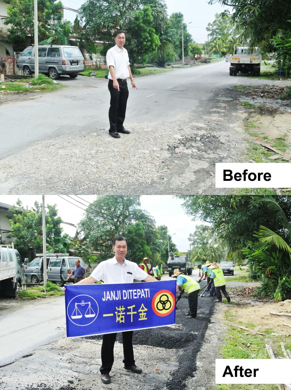 道路维修前与维修中