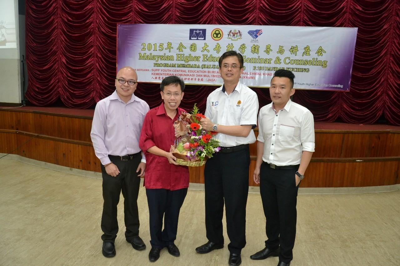 director higher education portal