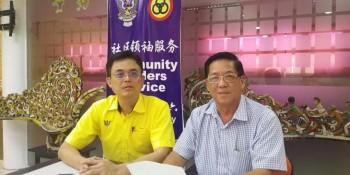 Temenggong Tan Joo Phoi and Tan Kai