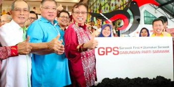The new GPS logo unveil