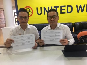 Tiang and secretary general of Youth, Milton Foo showing the list of political appointees.
