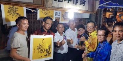 Datuk Ting visits the mooncake festival stalls..
